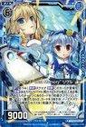 "Type.II-3""Lost Memory""リゲル【プロモーション】"
