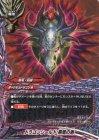ドラゴンシールド 黒竜の盾