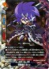 暗黒騎士 ガイト【ガチレア】