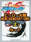 バディファイト「ヒーロー大戦 NEW GENERATIONS」レアリティ『上』全30種 x 各4枚セット