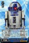 """""""アストロメク・ドロイド""""R2-D2【SR】"""