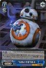 """""""友情の予感""""BB-8【SR】"""