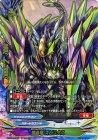 棘晶竜 スピリタス【シークレット】