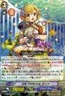 OR-PR♥ISM カリナ【R】