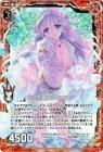 割卓の艶姫グィネヴィア【ホログラム】