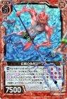 紅鱗の魚兵マーマン【ホログラム】