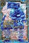 イレギュラーX 電竜砕刃サイバーレックス【ホログラム】