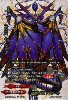 破滅の紫布 アビゲール【シークレット】