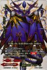 闇輝石六将 紫骸龍神ダイムザーク【Xレア】