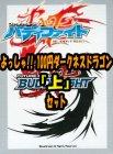 バディファイト バッツ キャラクターパック第3弾 「よっしゃ!! 100円ダークネスドラゴン」レアリティ『上』全30種 x 各4枚セット