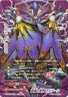 破滅の紫布 アビゲール【バディレア】