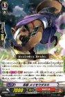 忍獣 メイモウダヌキ【R】