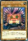 工作列車シグナル・レッド 【レア】【キズあり!プレイ用】