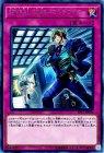 SPYRAL GEAR−マルチワイヤー【レア】