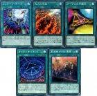 遊戯王 エクストリーム・フォース ノーマル魔法10種×1枚セット