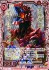 究極強竜オリハルコンティラノ【ホログラム】