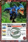 恐龍同盟 刃雷のエレクトロサウルス【レア】