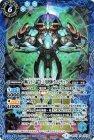 輝石十二晶 十二月終神クロノデック【Xレア】
