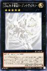 CNo.39 希望皇ホープレイ・ヴィクトリー 【ホログラフィックレア】【キズあり!プレイ用】