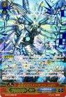 絶海のゼロスドラゴン メギド【ZR】