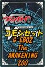 ヴァンガードG 「The AWAKENING ZOO」コモン全33種 x 各1枚セット