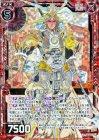 九大英雄アレキサンダー【ホログラム】