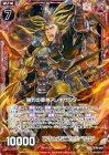赫灼の軍神アレキサンダー【ホログラム】