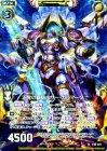 正覚の覇騎士サー・ガルマータ【ホログラム】