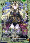 暗躍の魔姫ヴェスパローゼ【ホログラム】