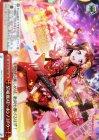 STAR BEAT!〜ホシノコドウ〜【RRR】