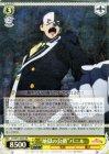 """""""地獄の公爵""""バニル【SR】"""