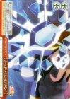 カースド・クリスタルプリズン!【RRR】