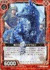 無欠の純硬ダイヤウルフ【レア】