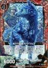 無欠の純硬ダイヤウルフ【ホログラム】