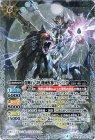 闇輝石六将 機械獣神フェンリグ【Xレア】