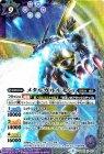メタルガルルモン(CB03仕様)【Xレア】