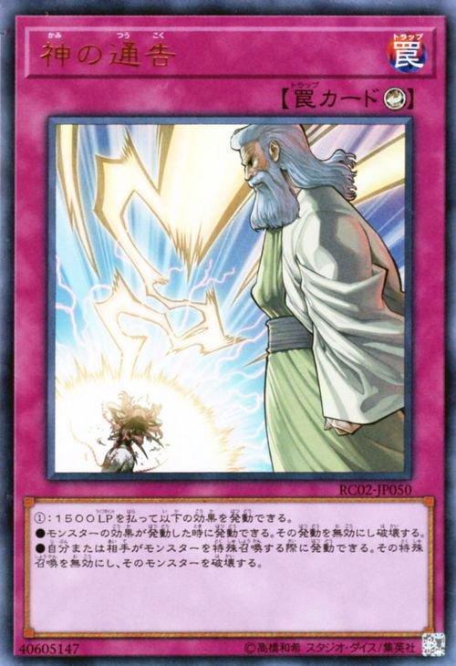 遊戯王カード検索 デッキ