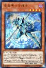 超太陽神竜 バルソレイユ・ディオス【超ガチレア】