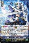 神明の騎士 アルトマイル【RRR】