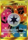 ユニットエネルギー 闘・悪・フェアリー【UR】
