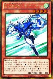 E・HERO エアーマン【シークレットレア】【キズあり!プレイ用】