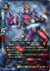 侵蝕コード564 フォールン・C・ヒーロー【ガチレア】