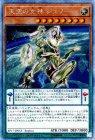 天空の女神 ジュノー【エクストラシークレットレア】【キズあり!プレイ用】