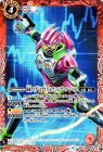 仮面ライダーエグゼイド アクションゲーマー レベル2【CP】