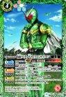 仮面ライダーW サイクロンサイクロン【CP】