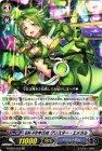 BN-PRISM グリスター・エメラル【RR】