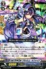 BN-PRISM フラッシュ・サファイア【RR】