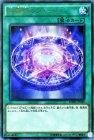 黒魔術のヴェール 【KCウルトラレア】【キズあり!プレイ用】