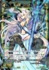 幻怪姫 ユニカーン【スーパーレア】