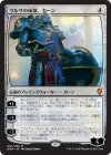 世界龍グラン・ロロ・ドラゴン【XXレア】